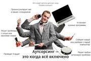 Монтаж ЛВС,  настройка АТС,  настройка серверов,  видеонаблюдение